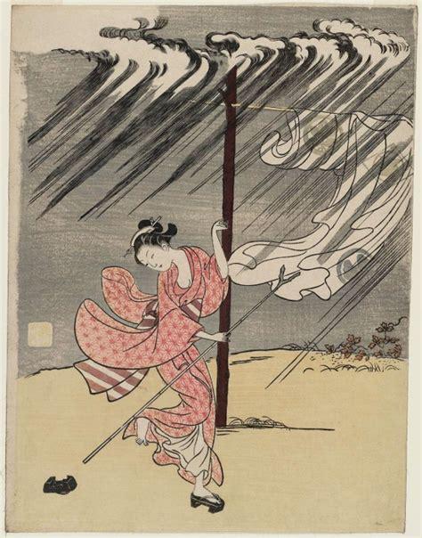 libro japanese prints ukiyo e in le th 233 226 tre de mon cerveau ukiyo e japanese woodblock prints