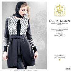 donya design instagram مدل مانتو بهاره جدید دخترانه زنانه ایرانی آیدا رحیمی سال