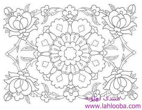 islamic tile coloring pages طريقة عمل مفرش سفرة مطرز يدويا على الطريقة السورية من