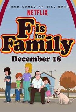 sam rockwell bill burr f is for family wikivisually