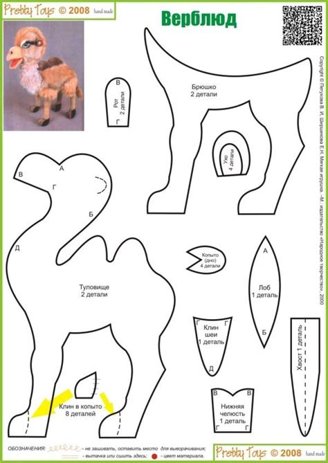 templates for sewing animals pin by landy on felt mammals