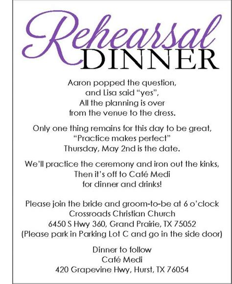 Rehearsal Dinner Templates rehearsal dinner invite with template available
