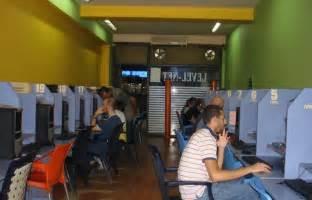 interior design internet cafe lebanon internet cafe 650 416 jpg 650 215 416 pixels 812