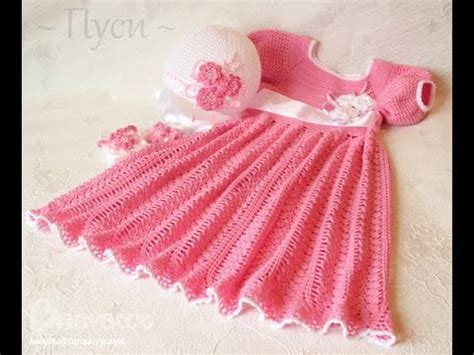 crochet baby dress pattern youtube crochet baby dress for free crochet patterns 1997 youtube