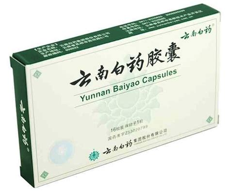 Obat Yunnan Baiyao Capsule Yunnan Baiyao Pills Banned In Sichuan Gokunming