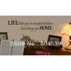 Quotes About Home Decor by Vinyl Wall Quotes And Sayings