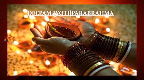 deepam jyoti parabrahma sanskrit sloka  kids benefits