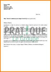 Lettre De Motivation Ecole Juive 10 Lettre De Motivation Pour Changer De Lyc 233 E Lettre Officielle