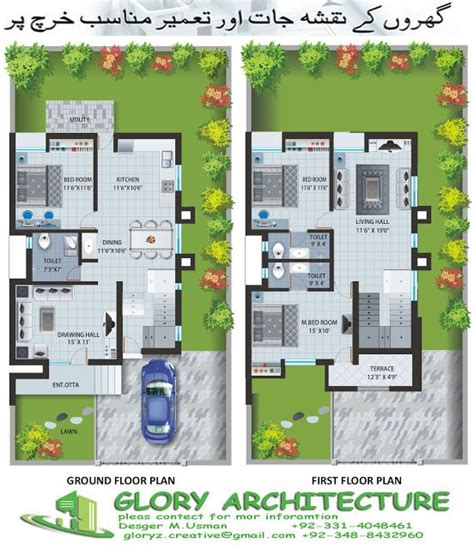 rainbow sweet homes 120 sq yards one unit bungalow 30x60 house plan elevation 3d view drawings pakistan