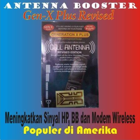 Penguat Sinyalsignal Booster For Smartphone And Modem Bg007 antena booster x plus revised penguat signal modem