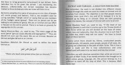 dawat  tabligh islah maulana saad sb markaz nizamuddin bayan english translation