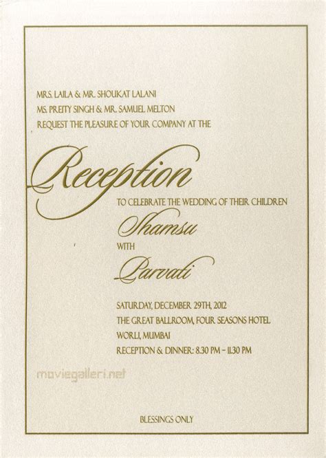 Wedding Invitation Card by Wedding Card Invitation Theruntime