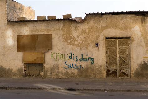 spray painter in qatar qatar ministry launches anti graffiti caign doha news