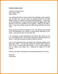 Authorization Letter Sample Whom May Concern formal letter sample to whom it may concern 7 jpg caption
