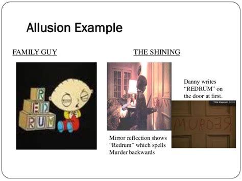 allusion exles driverlayer search engine