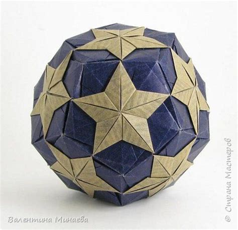 Origami Spheres - 1214 best images about origami kusudama balls spheres on