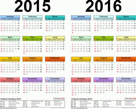printable calendar august through december 2015 8 best images of printable calendar october 2015 march