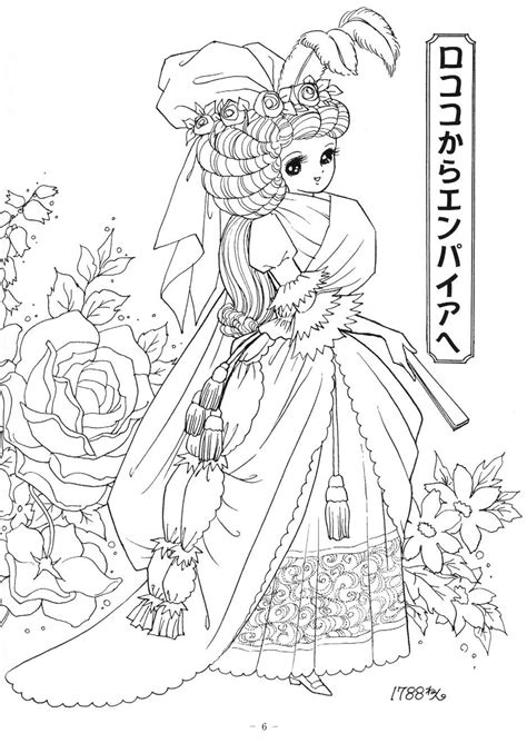 princess coloring book pin by marea rankin on colouring princess coloring pages
