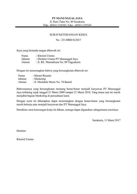 Contoh Surat Keterangan Kerja by Contoh Surat Keterangan Kerja Lengkap Untuk Karyawan