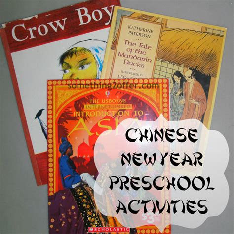 new year preschool year of the new year preschool activities