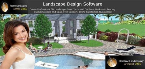 realtime landscaping architect 2016 crack serial key idea spectrum realtime landscaping architect 2016 16 07