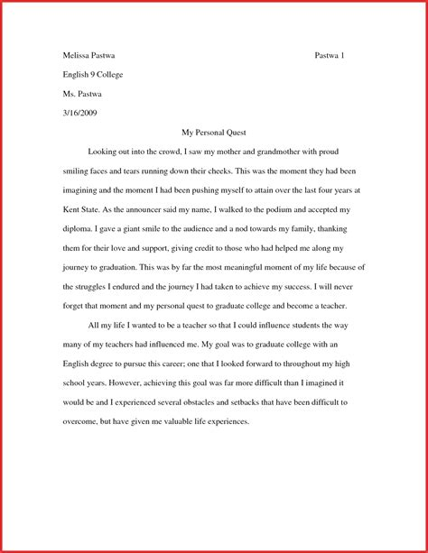 best ideas of personal narrative college essay exles