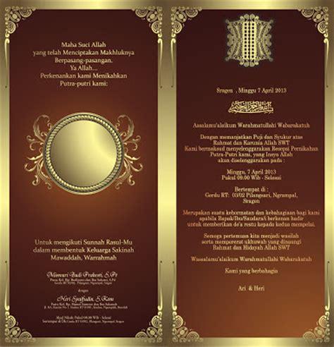 desain undangan ulem pernikahan heri syaifudin heri download undangan pernikahan yang bisa di edit joy