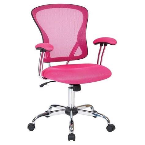mesh  office chair  pink jul