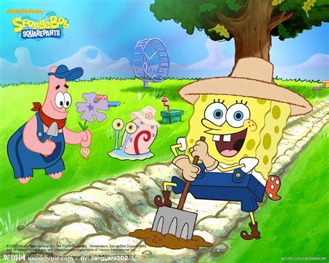 Meme Spongebob Hd
