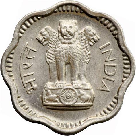indian coin numista 10 paise india numista