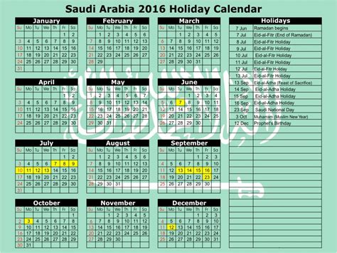 printable calendar uae 2016 free islamic calendar printable download male models picture