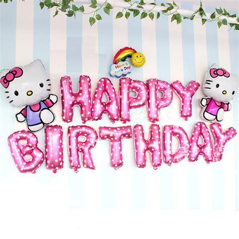 Balon Foil Tulisan Pink 16pcs lot balloons brithday supplies happy birthday