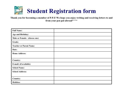 ppi template form 16 ppi template form authorization letter template