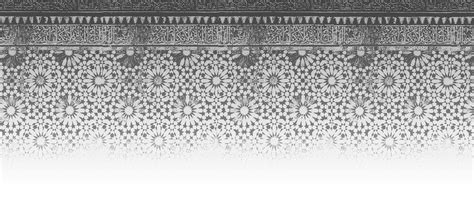 islamic pattern background black islamic backgrounds image wallpaper cave