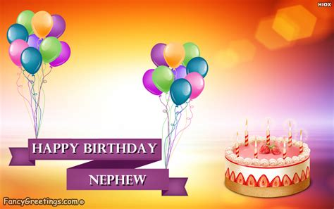 Free Happy Birthday Nephew Cards Happy Birthday Nephew Ecard Greeting Card