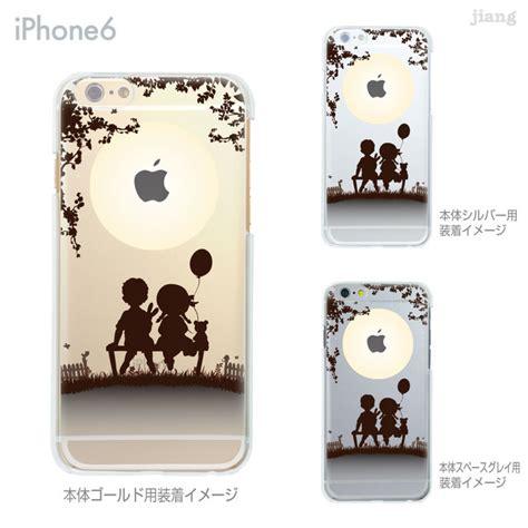 Iphone7 Iphone7 Softcase Protect Iphone iphone7 iphone7 plus iphone6s 6 iphone6s plus 6plus ハード ソフト クリアケース オシャレかわいい 月夜にカップル ハンドメイド