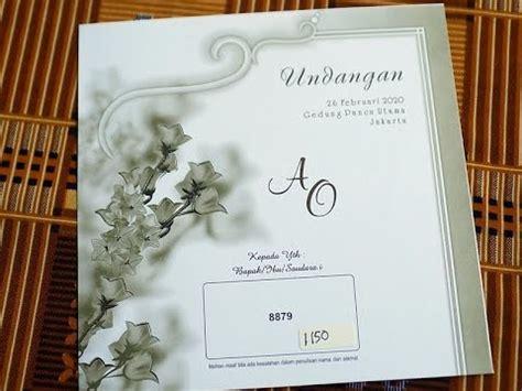 contoh kartu undangan pernikahan mewah model 8879