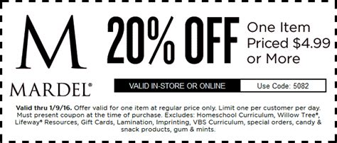 Mardel Gift Card Check Balance - mardels online gallery
