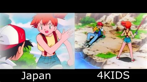 Anime 4kids by Pok 233 Mon Master Quest Recuerdos De Japan Vs 4kids