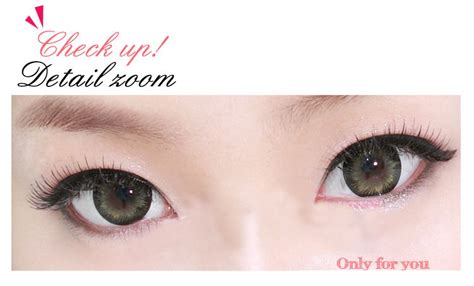 Geo Xtra Flower Bornaire Brown 1 geo flower bonaire brown wfl a64 brown contact lens solution lens