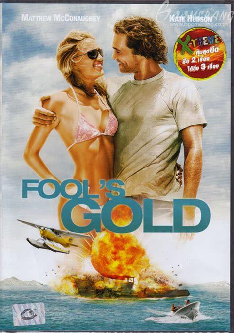 fool s gold 2008 r1 movie dvd cd label dvd cover fool s gold 2008 ฟ ลส โกลด ตามล าตามร ก