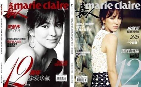 film china inspiratif song hye kyo hiasi majalah china dan siap rilis dua film