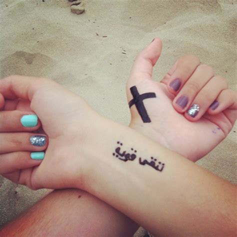 stay strong in arabic tattoo ideas maybe instead of