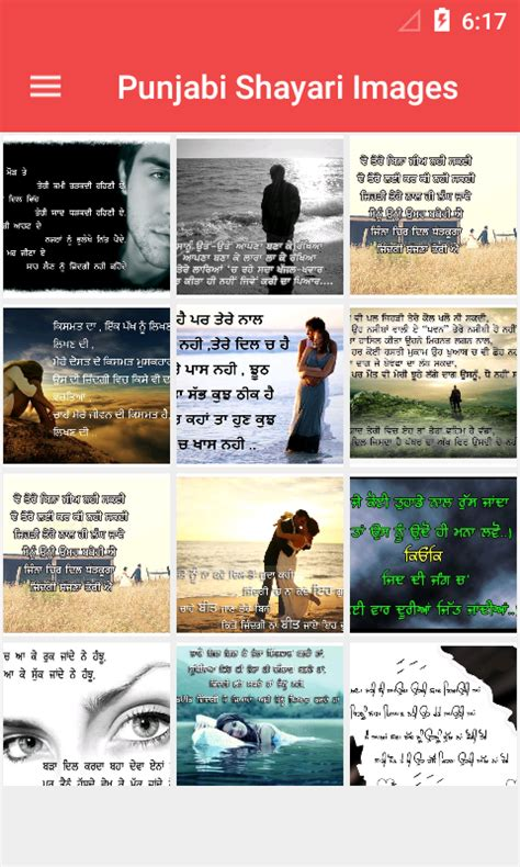 Lq 09 Aida Syari punjabi shayari images android apps on play