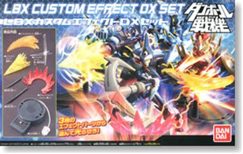Lbx Custom Effect 006 lbx custom effect deluxe set plastic model hobbysearch gundam kit etc store