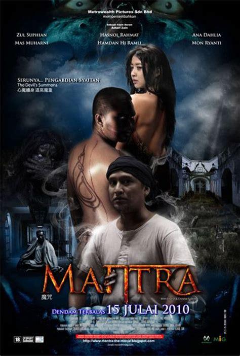 Janin Full Movie 2011 Melayu Mantra Movie Poster Imp Awards