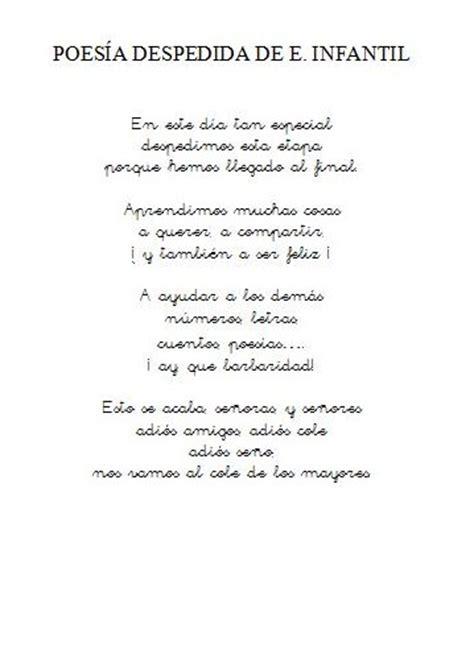 un poema de despedida de la escuela apexwallpaperscom geli cano recursos para educaci 243 n infantil poes 205 as para