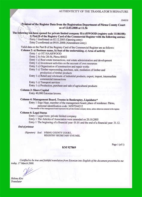 Certificate Reference Letter Haarwood Certificates And Reference Letters
