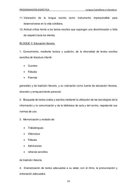 superpixpolis lengua castellana y 842639311x lengua castellana y literatura 1