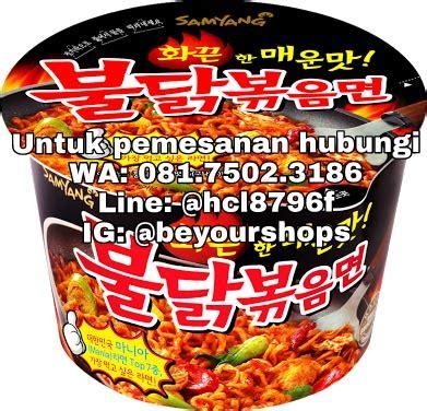 Jual Ginseng Korea Di Surabaya jual mi goreng murah bali 081 7502 3186 samyang